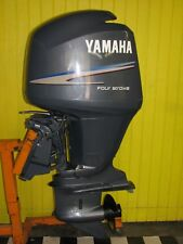"""2012 Yamaha 150 4 Stroke Pair / 25"""" Lowers / 1 YR WARRANTY / TRADES ARE WELCOME"""