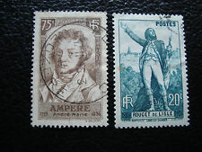 FRANCE - timbre yvert et tellier n° 310 314 obl (A20) stamp french