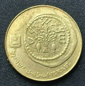 1985 Israel 50 Sheqalim Coin AU      World Coin  Aluminum Bronze      #K1579