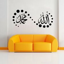 Wall Stickers Islamic Muslim Arabic Quran Calligraphy Vinyl adorn Art Home Decal