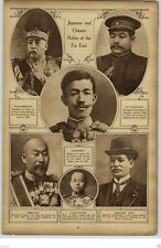 1919 President China Yuan Shih Kai Yoshihito Japan WWI World War I Rotogravure