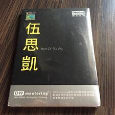 伍思凯 Best of sky wu 砖石系列 Diamond series  2cd  马来西亚版 w/obi