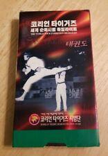 Vhs tape video Korean Tigers Demonstration Team World Exhibition Highlight Rare