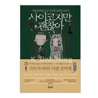 Moon Young's Special Fairy- It's Okay to Not be Okay - A script for a writer's