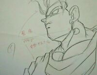 Original Vegito Dragon Ball Z Cel Buu Saga DBZ Anime Production Cel Pencil Douga