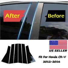 6x Pillar Posts Door Trim Window Cover Fit For Honda CR-V 2012-16 Accessories US