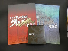 Tengen Toppa Gurren Lagan Movie Program Books with Celluloid picture Art Guide