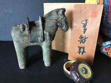 Old Japanese Showa Era Bronze Horse Incense Burner