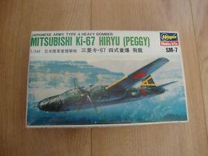 L203 Hasegawa Model Kit SM 7 - Mitsubishi Ki-67 Hiryu (Peggy) - 1/144