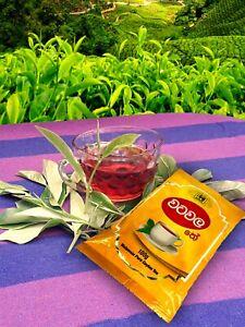 Ceylon Watawala Tea High Quality Pure Black Tea Sri Lanka  (100g)