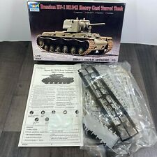 Trumpeter Russian KV-1 M1942 Heavy Cast TurreT 1/72 scale model kit 07231 2007