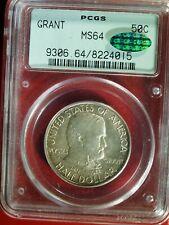 1922 U.S. Grant (no star) Commemorative Half $  MS-64 (PCGS, CAC, OGH) stk#4015
