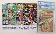 MARVEL SPOTLIGHT #s 1,2,3,4,5,6,7,8,9,10,11 (Vol 2, Marvel, 1979) - #s 6-7 (CGC)