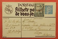 AZORES OVERPRINT UPRATED FOLDED POSTAL CARD TO BELGIUM