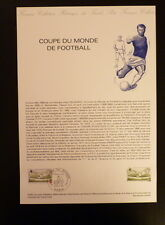 FRANCE MUSEE POSTAL FDC 15-82   COUPE DU MONDE DE FOOTBALL  1,80F    PARIS  1982
