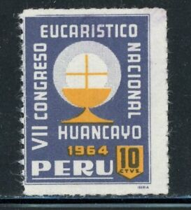 Peru- RA42 Perforated (not rouletted) on Left Side (Perf 13 1/2) MNG- Unlisted