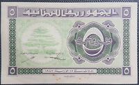 Lebanon 1942 banknote 5 Piastres solid UNC with strains