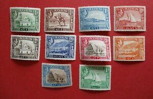 SG16 - SG24 1939 George VI Aden Part Set of Stamps MM
