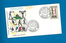 1960 Madagascar first day postal cover.  sports stamps