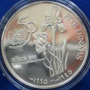 Jordan 5 dinars silver proof 1995 United Nations 50th Anniversary w/ Black Iris