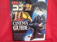 """Case Closed Detective Conan""""movie 10th anniversary"""" perfect art book"""