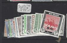 Sudan (P2909B) Country South Of Egypt Official Sg O67-83 Mnh