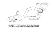 KAKIMOTO EXHAUST HY GT BOX REV FOR COROLLA RUMION ZRE152N NZE151N ZENKI T413105