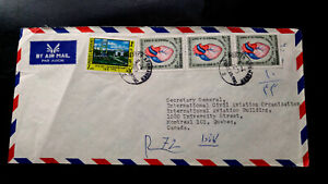 RARE AFGHANISTAN TO CANADA 1975 COVER UNIQUE DESTINATION WITH RECEIVING CANCEL