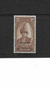 1962 Nepal - King Mahendra - Overprinted - Unmounted Mint.