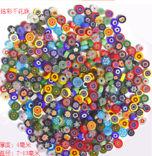 25g Glass Mosaic Tile Assorted Mini MILLEFIORI GEMS Approximately 28pcs Circles