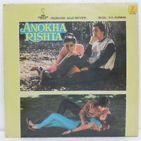 Anokha Rishta R D Burman Rare LP Vinyl Record Hindi Indian Bollywood India EX