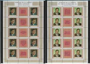 SMT, GUINEA,1968, Mi nr 506/11, set of 6, MNH, in 12 special sheets of 10