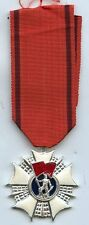 Poland  Polish Order of the Standard Flag of Labour 2nd Class Medal