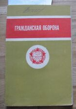 Book Civil Defense Defence Shelter Military Russian Nuclear First-aid Army Ussr
