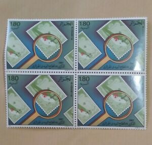 Algeria 1987 The 25th Anniversary of Independent Algeria Stamps Block MNH