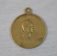 1878 Military Medal Liberation - Ottoman Rule Russian Turkish War Alexander II