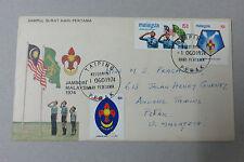 Malaysia 1974 Scout Jamboree FDC Taiping Cancellation