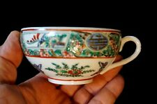 Stunning Vintage YT Decorated In Hong Kong Famille Rose Tea Cup