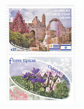 Israel Cultures & Ethnicities Postal Stamps