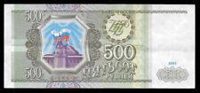 World Paper Money - Russia 500 Rubles 1993 @ Crisp Xf+