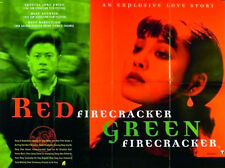 RED FIRECRACKER, GREEN FIRECRACKER 1994 Jing Ning CHINA UK QUAD POSTER