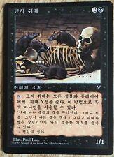 MTG Crypt Rats Korean Visions X1 NM