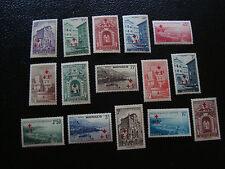MONACO - timbre yvert et tellier n° 200 a 214 n* (A10) stamp