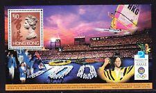Hong Kong 1996 Olympics Miniature Sheet