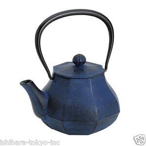 [Rare] Nanbu Tetsubin - Miyabi (S) - 0.6 Liter : Japanese blue cast iron teapot