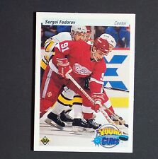 SERGEI FEDOROV  RC1990-91 Upper Deck Young Guns #525 Detroit Red Wings YG Rookie