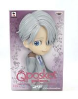 Yuri !! On Ice Victor Nikiforov Pearl Color Figur  Authentic  BP Japan