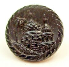 Small molded antique black glass button, buildings, mosque, palm tree, 5/8