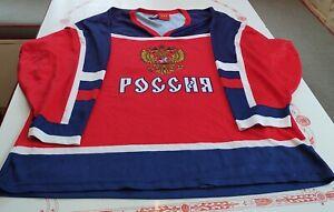Russian National Hockey Team Sweater