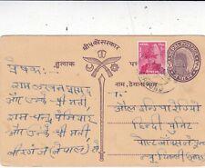 Nepal 4p+1p Uprated Postal Card used 1962 VGC tear LHS